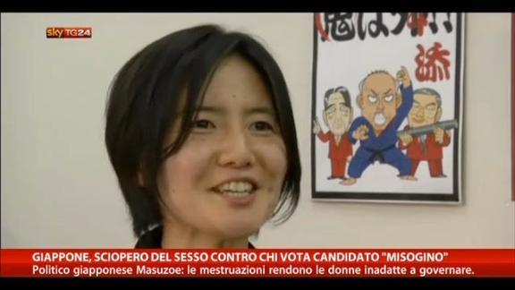 Giappone sciopero sesso contro chi vota candidato for Chi vota i deputati