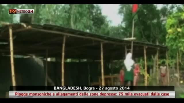Bangladesh, piogge monsoniche e allagamenti
