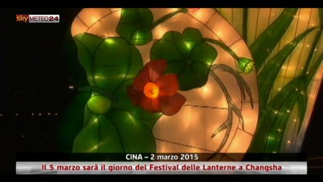 Cina, il 5 marzo ci sarà Festival delle Lanterne a Changsha
