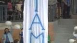 16/05/2008 - Trento diventa grande