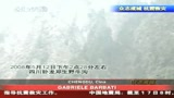 17/05/2008 - Cina, 28mila morti per il terremoto