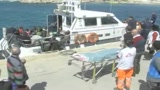 19/05/2008 - Lampedusa, tragedia in mare
