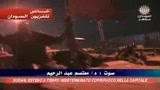 Sudan, coprifuoco nella capitale