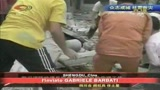 Terremoto in Cina, è catastrofe