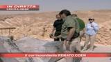 23/05/2008 - Israele, Bush alla Knesset