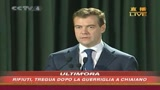 24/05/2008 - Primo viaggio per Medvedev
