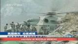 31/05/2008 - Cina, corsa contro il tempo