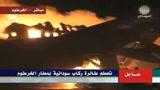 11/06/2008 - Sudan, aereo prende fuoco