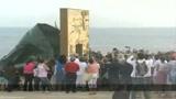 29/06/2008 - Monumento per gli immigrati