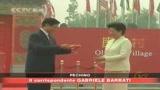 27/07/2008 - Pechino inaugura villaggio olimpico