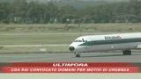 31/07/2008 - Alitalia, futuro di sacrifici