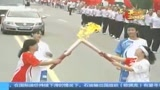 La torcia olimpica nel Sichuan
