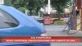 07/08/2008 - Prezzo benzina può calare ancora