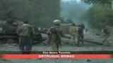 09/08/2008 - Raid aerei russi sulla Georgia