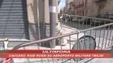 13enne muore folgorata in Sicilia