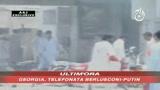 Pakistan, attentato kamikaze in un ospedale