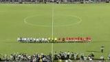 21/08/2008 - Italia-Austria 2-2