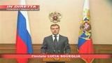 26/08/2008 - Medvedev riconosce indipendenza di Ossezia e Abkhazia