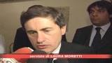 31/08/2008 - Giovani di sinistra aggrediti a Roma, Alemanno condanna