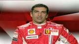 Simulatore GP Monza