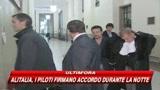 27/09/2008 - Stop al processo Mediaset, atti alla Corte Costituzionale