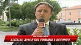 29/09/2008 - Caserta omaggia i due poliziotti morti in un inseguimento