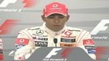 F1, in Giappone superpole di Hamilton