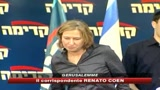 Israele, La Livni molla. Verso le elezioni anticipate  