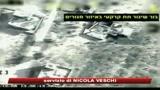 Incursione israeliana su Gaza, oltre 230 morti
