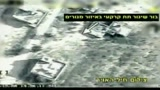 28/12/2008 - Israele bombarda Gaza, oltre 270 morti