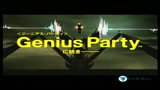 Future Film Festival: Genius Party Beyond