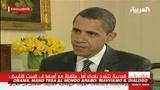 Obama tende la mano al mondo arabo: Riavviamo dialogo