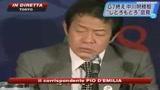 17/02/2009 - Giappone, si dimette il ministro Nakagawa