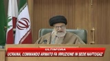 Khamenei: Israele è un cancro