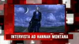 SKY CIne News: Hannah Montana