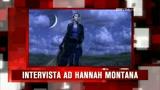 SKY CIne News: Hannah Montana