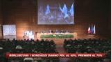 Berlusconi: La crisi non é finita ma il peggio é alle