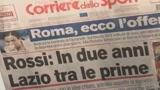 Cessione Roma, la scoietà nega ma conferma le offerte