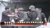 31/05/2009 - Cina, esplosione in miniera: almeno 30 morti
