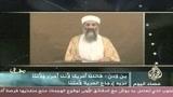 03/06/2009 - Casa Bianca: Bin Laden mira a offuscare viaggio Obama