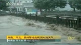 09/06/2009 - Cina, maltempo fa almeno 50 morti