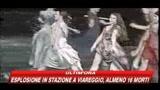 Lutto nel mondo della danza, è morta  Pina Baush