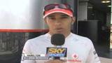 26/07/2009 - F1, Hamilton torna a vincere in Ungheria