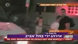 Tel Aviv, strage in locale gay: 2 morti. Caccia killer