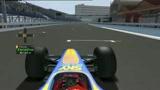 Simulatore GP Europa 2009