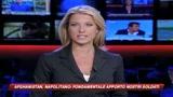 21/08/2009 - Afghanistan, Napolitano: il voto traguardo importante