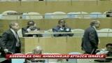 Ahmadinejad: politiche inumane contro i palestinesi