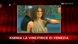 25/09/2009 - SKY Cine News: Ksenia Rappoport