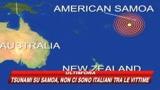30/09/2009 - Tsunami, l'ambasciatore: nessuna vittima italiana