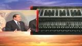 Berlusconi: Fini ha diritto alla propria opinione